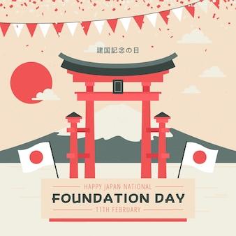 Illustration de jour de fondation plate
