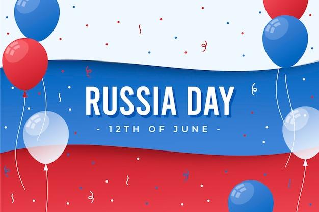 Illustration de jour de la russie dégradé