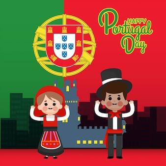 Illustration de la journée du portugal