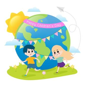 Illustration de la journée des enfants heureux avec des enfants en cours d'exécution