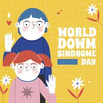 Illustration de la journée mondiale du syndrome de down dessiné à la main
