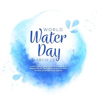Illustration de la journée mondiale de l'eau aquarelle