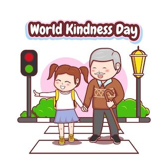 Illustration de la journée mondiale de la gentillesse dessinée à la main. vecteur premium