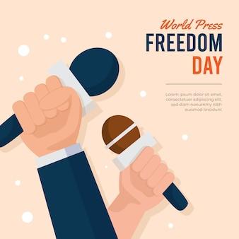 Illustration de la journée mondiale de la liberté de la presse