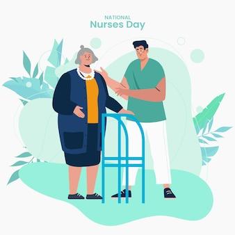 Illustration de la journée nationale des infirmières