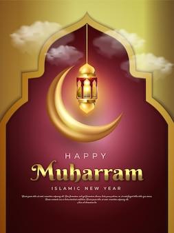 Illustration joyeux muharram bannière verticale du nouvel an islamique