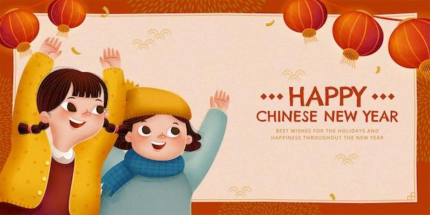 Illustration de joyeux nouvel an chinois avec deux enfants mignons