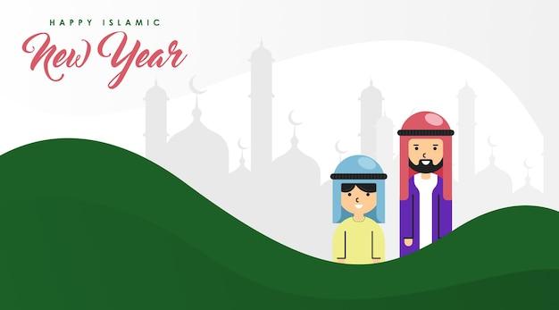Illustration De Joyeux Nouvel An Islamique Avec Des Personnages Musulmans. Vecteur Premium