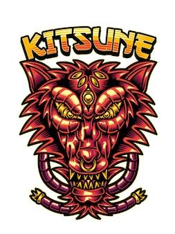 Illustration de kitsune japonais