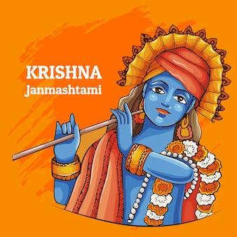 Illustration de krishna janmashtami dessinée à la main