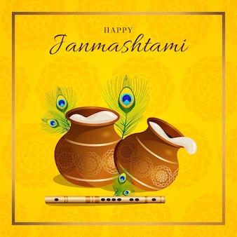 Illustration de krishna janmashtami