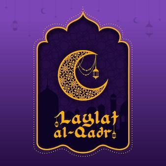 Illustration de laylat al-qadr dessinée à la main