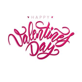 Illustration de lettrage saint valentin