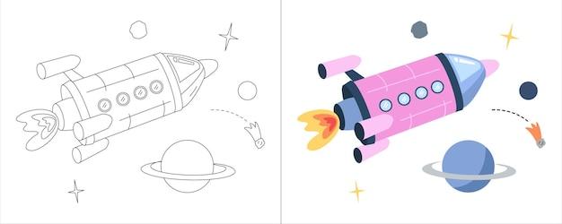 Illustration livre coloriage pour enfants vaisseau spatial fusée rose près