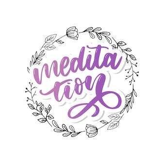 Illustration de ma thérapie est la méditation. affiche de lettrage pour le cours de yoga et de méditation. lettres amusantes pour carte de voeux et d'invitation, t-shirt.
