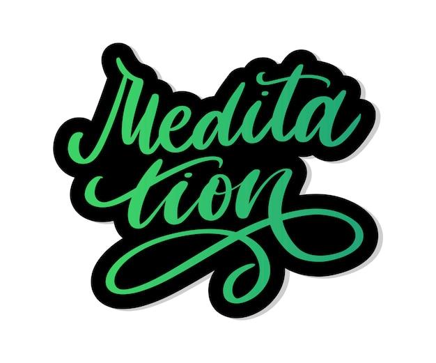 Illustration de ma thérapie est la méditation. affiche de lettrage pour studio de yoga et cours de méditation. lettres amusantes pour carte de voeux et d'invitation, impression de t-shirt.