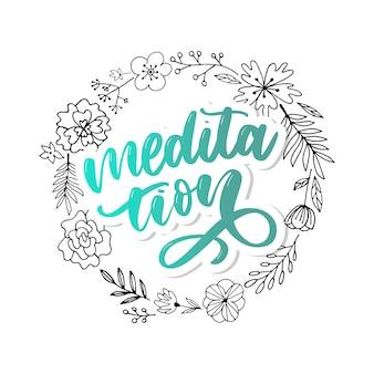 Illustration de ma thérapie est la méditation. affiche de lettrage pour studio de yoga et cours de méditation.