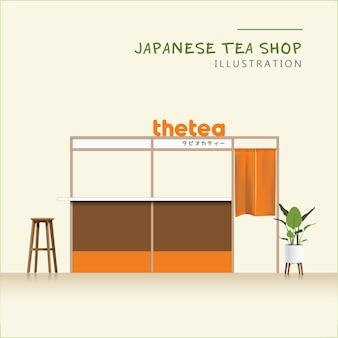 Illustration de magasin de thé japonais