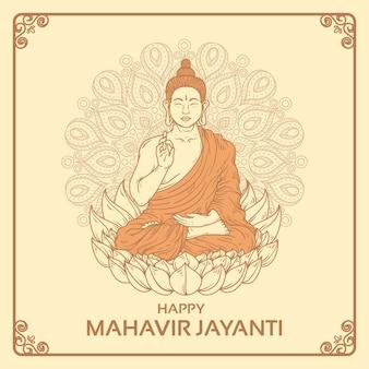 Illustration de mahavir jayanti dessiné à la main