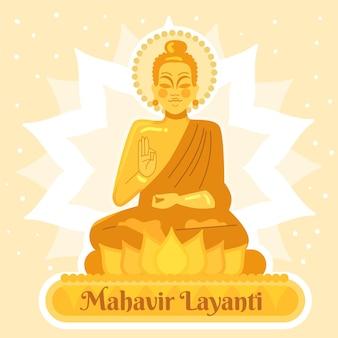 Illustration de mahavir jayanti plat