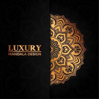 Illustration de mandala de luxe