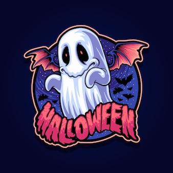 Illustration de mascotte fantôme halloween