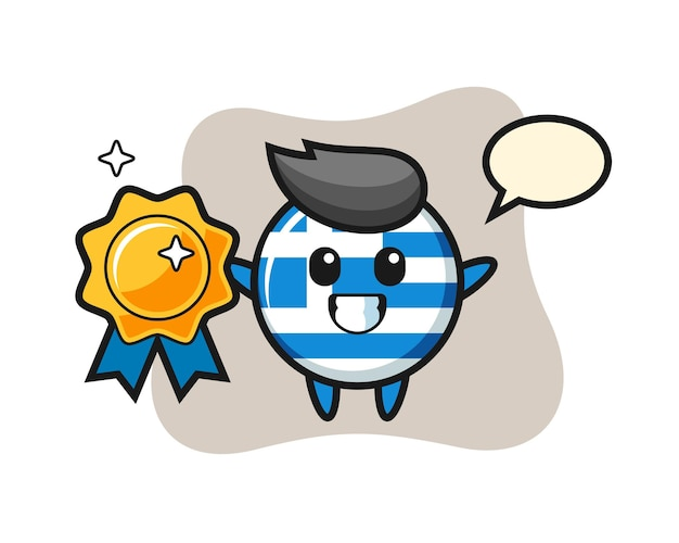 Illustration de mascotte d'insigne de drapeau de la grèce tenant un insigne d'or, conception de style mignon pour t-shirt, autocollant, élément de logo