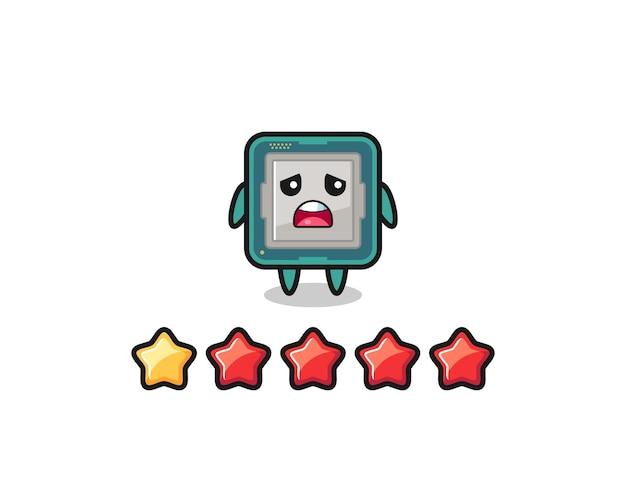 L'illustration de la mauvaise note du client, personnage mignon du processeur avec 1 étoile, design de style mignon pour t-shirt, autocollant, élément de logo