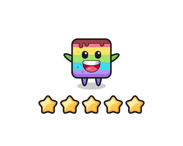 L'illustration de la meilleure note du client, personnage mignon de gâteau arc-en-ciel avec 5 étoiles, design de style mignon pour t-shirt, autocollant, élément de logo