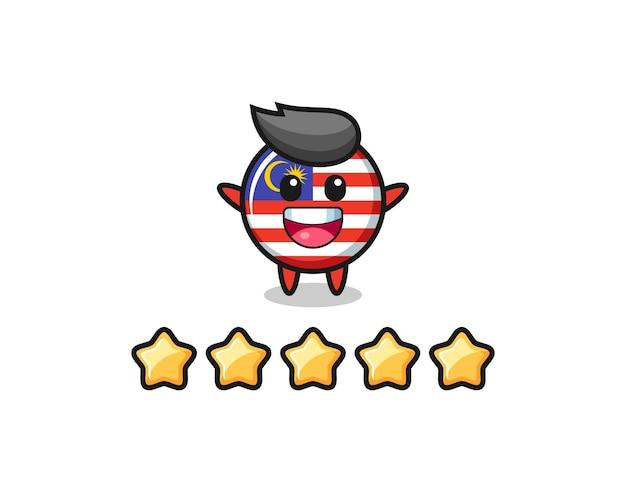 L'illustration de la meilleure note du client, personnage mignon d'insigne de drapeau de la malaisie avec 5 étoiles, design de style mignon pour t-shirt, autocollant, élément de logo