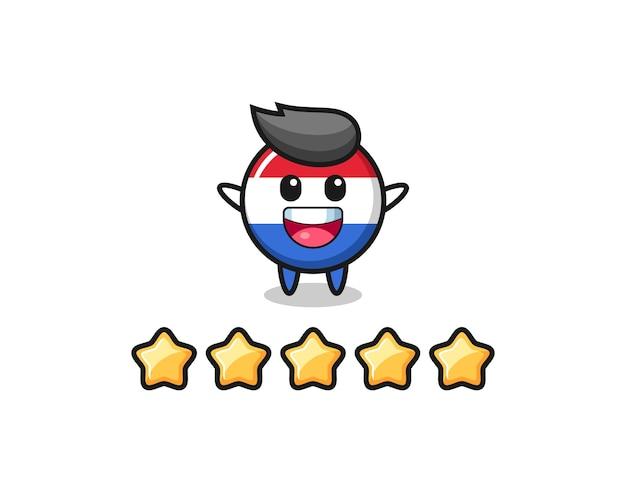 L'illustration de la meilleure note du client, personnage mignon d'insigne de drapeau des pays-bas avec 5 étoiles, design de style mignon pour t-shirt, autocollant, élément de logo