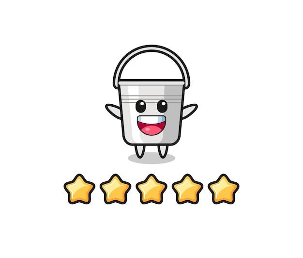 L'illustration de la meilleure note du client, personnage mignon de seau en métal avec 5 étoiles, design de style mignon pour t-shirt, autocollant, élément de logo