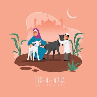 Illustration de la mère avec son fils caressant les chèvres avant la fête du sacrifice