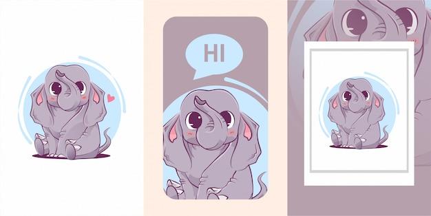 Illustration mignonne de bébé éléphant