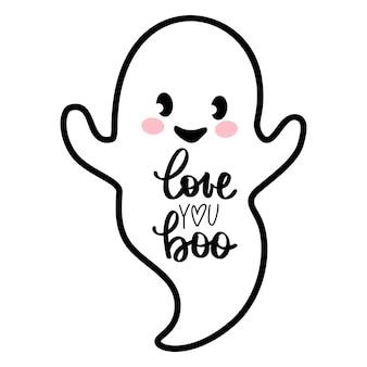 Illustration mignonne de fantôme d'halloween. personnage effrayant de dessin animé de vecteur. je t'aime boo phrase de lettrage dessiné à la main.