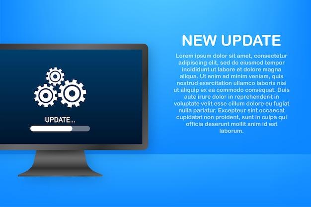 Illustration de la mise à jour du logiciel système