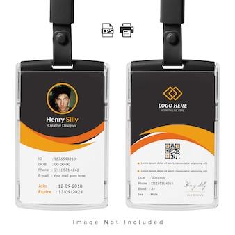 Illustration de modèle de carte d'identité office