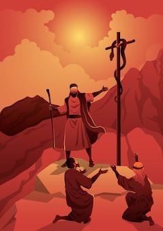 Une illustration de moïse et de la série biblique du serpent d'airain