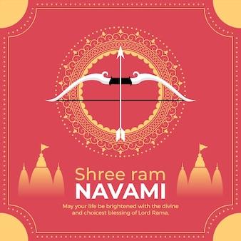 Illustration de navami bélier plat