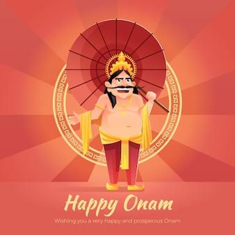 Illustration de l'onam indien dégradé