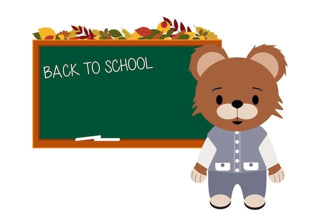 Illustration d'un ours en peluche mignon près de la commission scolaire