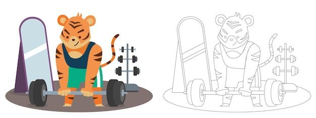 Illustration de page à colorier pour enfants avec des haltères de levage difficiles