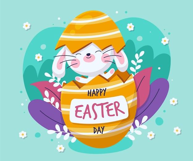 Illustration de pâques mignon dessiné à la main