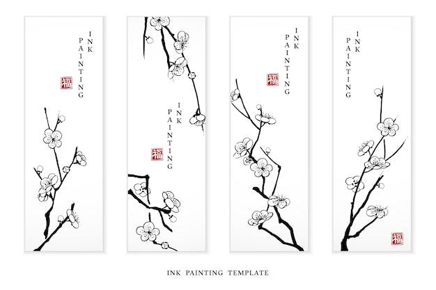 Illustration de peinture à l'encre aquarelle bannière de branche de fleur de cerisier.