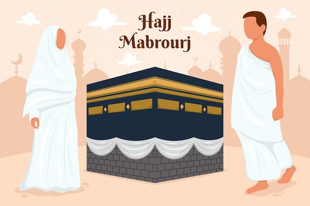 Illustration de pèlerinage islamique hajj