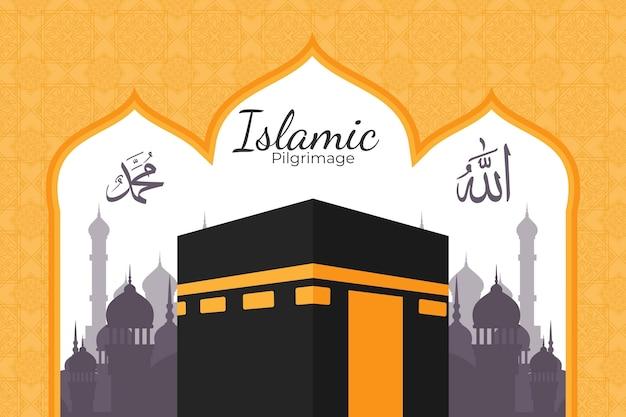 Illustration de pèlerinage plat islamique hajj