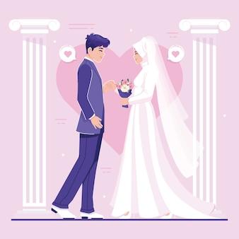 Illustration de personnage de couple de mariage mignon