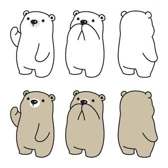 Illustration de personnage de dessin animé polaire ours