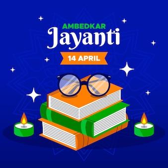 Illustration de plat ambedkar jayanti