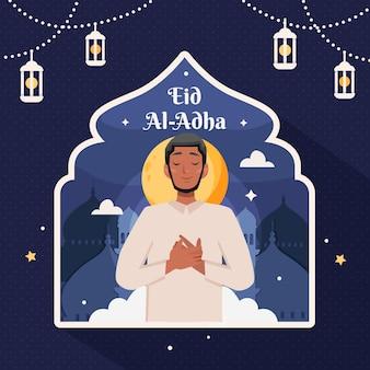 Illustration de plat eid al-adha